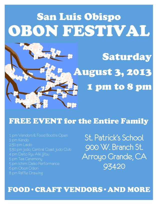 obon-page-0